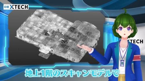 こちらが点群データで再現した地上1階部分のスキャン3Dモデルです!
