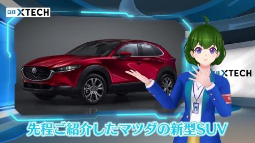 2019年発売の新型SUV「CX-30」は、もちろん「魂動デザイン」を採用しています!