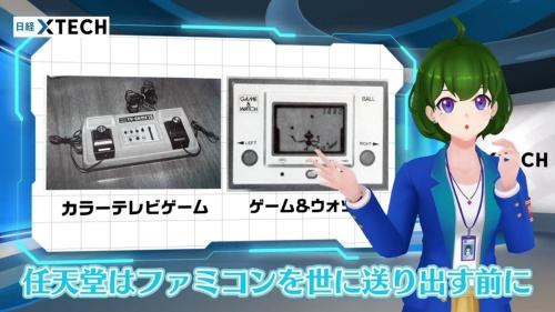 任天堂はファミコン以前に2種類の家庭用ゲーム機を発売していました