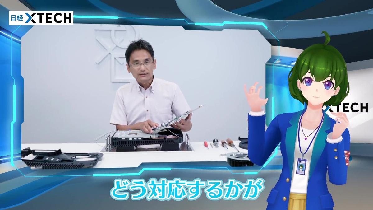 歴代プレイステーションの熱設計や機構設計などを手掛けてきた技術者、鳳 康宏さんが自ら分解して解説しています! (出所:日経クロステック)