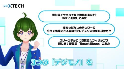 ライター湯浅英夫さんのデジモノ紹介記事から3本をピックアップしました!
