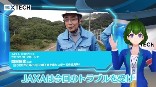 H3ロケットの開発を指揮するプロジェクトマネージャの岡田匡史さん