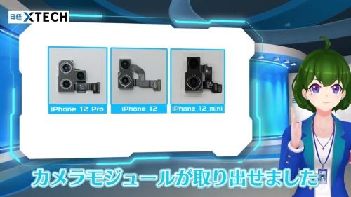 3機種のカメラモジュールを比較してみましょう!