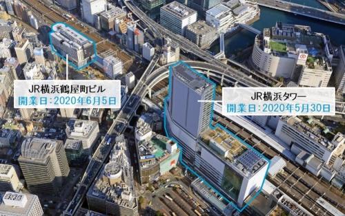上空から見た、完成間近な「JR横浜タワー」と「JR横浜鶴屋町ビル」。JR横浜駅西口の風景が大きく変わる(写真:JR東日本)