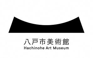 八戸市美術館のロゴマーク。デザイナーの加藤賢策氏が手掛けた(資料:八戸市美術館)