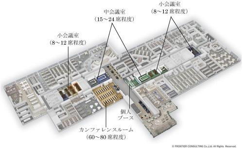 4階オフィスフロアのイメージ。ワンフロアの賃貸面積は約7000m2。会議室予約には専用のシステムを導入し、入居テナント区画に近いエリアを優先予約できる仕組みとする(資料:イオンモール)