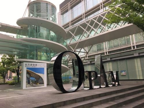 坂茂氏が設計した、大分県立美術館「OPAM」のエントランス。2015年に開館(写真:西岡 梨夏)