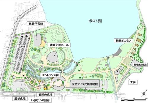 民族共生象徴空間(ウポポイ)の配置図(資料:文化庁)