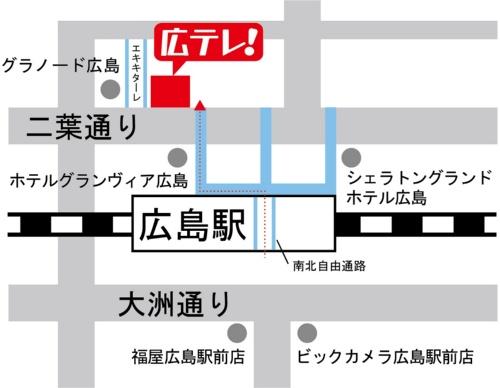 広島テレビの本社ビルに隣接するイベント通り「エキキターレ」は、広島駅から徒歩4分ほどの距離にある(資料:広島テレビ放送、NTTドコモ中国支社、AGC)