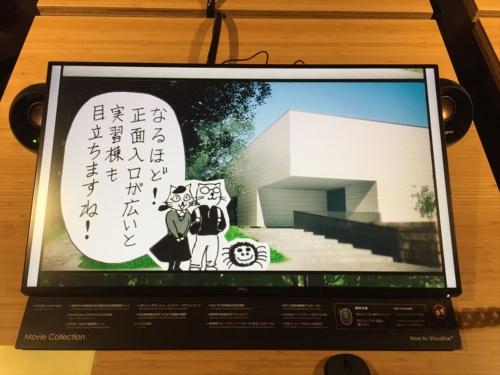 多種多様な表現を動画でも紹介。日建設計CGスタジオ展「Visualize+」は東京・飯田橋の同社ビル1階ギャラリーでも2019年11月29日まで開催中。名古屋でも12月に開催予定(写真:長井 美暁)
