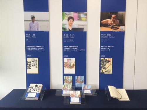 各社共通の展示「私のこの一冊」にも力が入る(写真:長井 美暁)