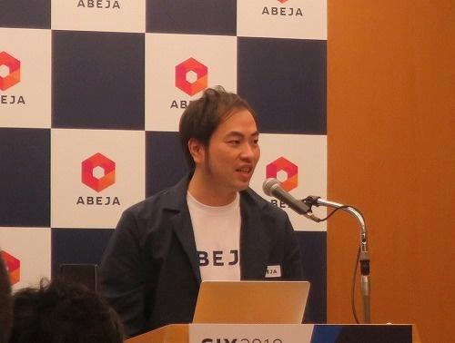 2019年3月5日に開催した自社イベントに伴う記者会見で登壇したABEJAの岡田陽介社長
