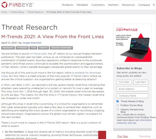 脅威に関する分析リポート「M-Trends 2021」