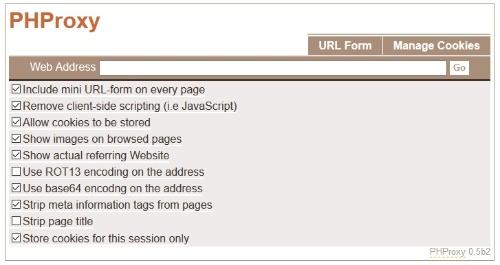 B大学のサーバーで稼働していたプロキシーソフトの画面