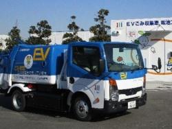 図1 川崎市は2019年2月に電池「交換式」小型EVトラックの運用を始めた(出所:川崎市)