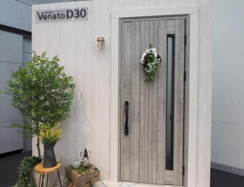 YKK APの場合、電気錠の玄関ドア製品は、直近の出荷数でドア製品の全体の6割を超えている(写真:日経 xTECH)