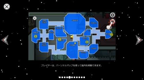 全体マップはこんな感じ。このダンジョンのような閉鎖空間で「だまし合い」を行うのだ。((c) Innersloth LLC)