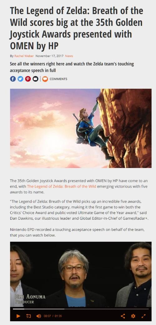 「ゼルダの伝説 ブレス オブ ワイルド」は2017年のGolden Joystick Awards(GJA)を受賞した