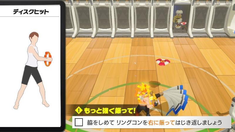 ゲーム ミニ リング アドベンチャー フィット 「リングフィット アドベンチャー」が,より楽しく運動できるようになった。注目の「リズムゲーム」を中心に最新アップデートを紹介