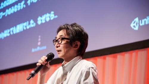 Unite 2017 Japanで講演する筆者