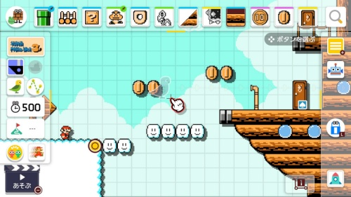 Nintendo Switch用ソフト「スーパーマリオメーカー2」