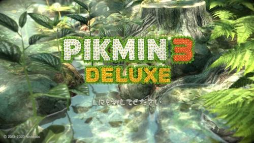 「ピクミン3 デラックス」のタイトル画面