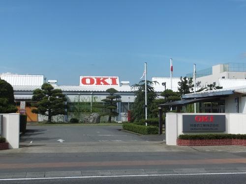 図1 OKIの富岡工場