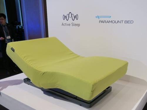 パラマウントベッドの電動ベッド「Active Sleep BED」