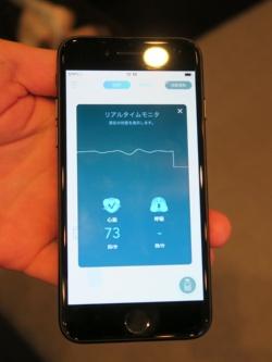スマホアプリと連携