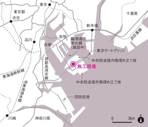 位置図(資料:日経コンストラクション)