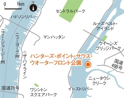 ハンターズ・ポイント・サウス・ウオーターフロント公園の位置図(資料:日経クロステック)