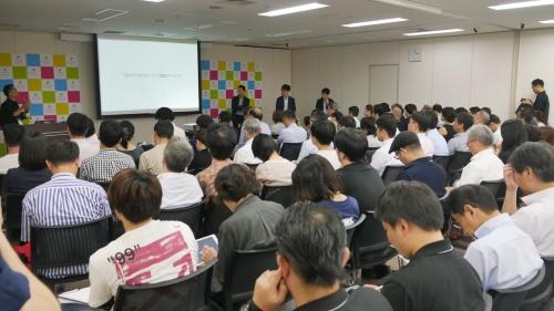 「大手企業における新規事業創造チャレンジの実態」カンファレンスの様子