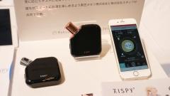 スタッフの学習型IoTアルコールガジェット「TISPY(ティスピー)2」