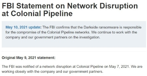 FBIの声明