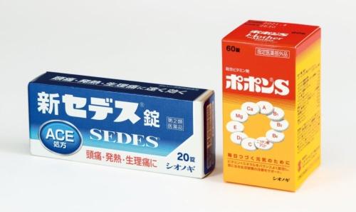 塩野義製薬子会社のシオノギヘルスケアが販売する一般医薬品の例