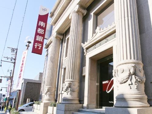 南都銀行。創立は1934(昭和9)年