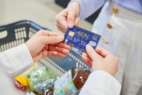 キャッシュカードと一体になったクレジットカード「イオンカードセレクト」