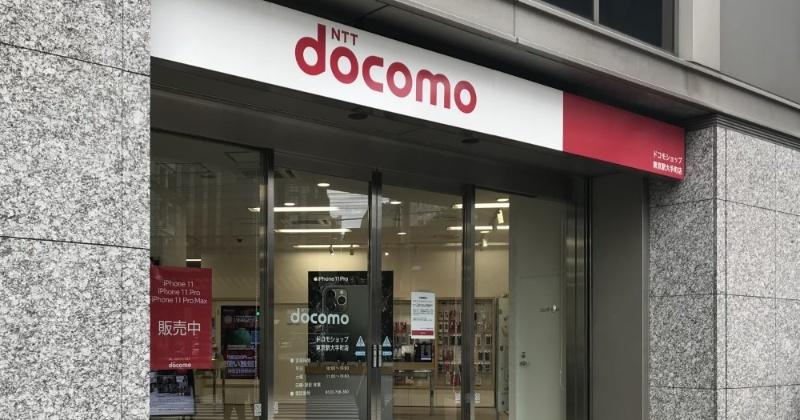 ドコモ コールセンター コロナ