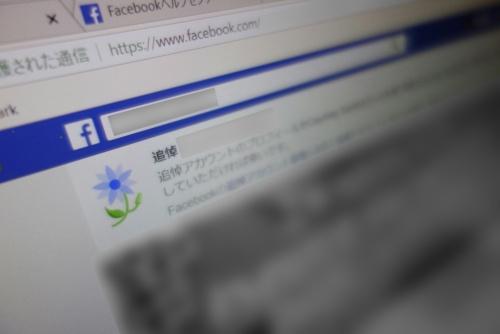 Facebookの追悼アカウント。ページ上段に追悼アカウントの解説が表示され、氏名の上にも「追悼」と表記される。