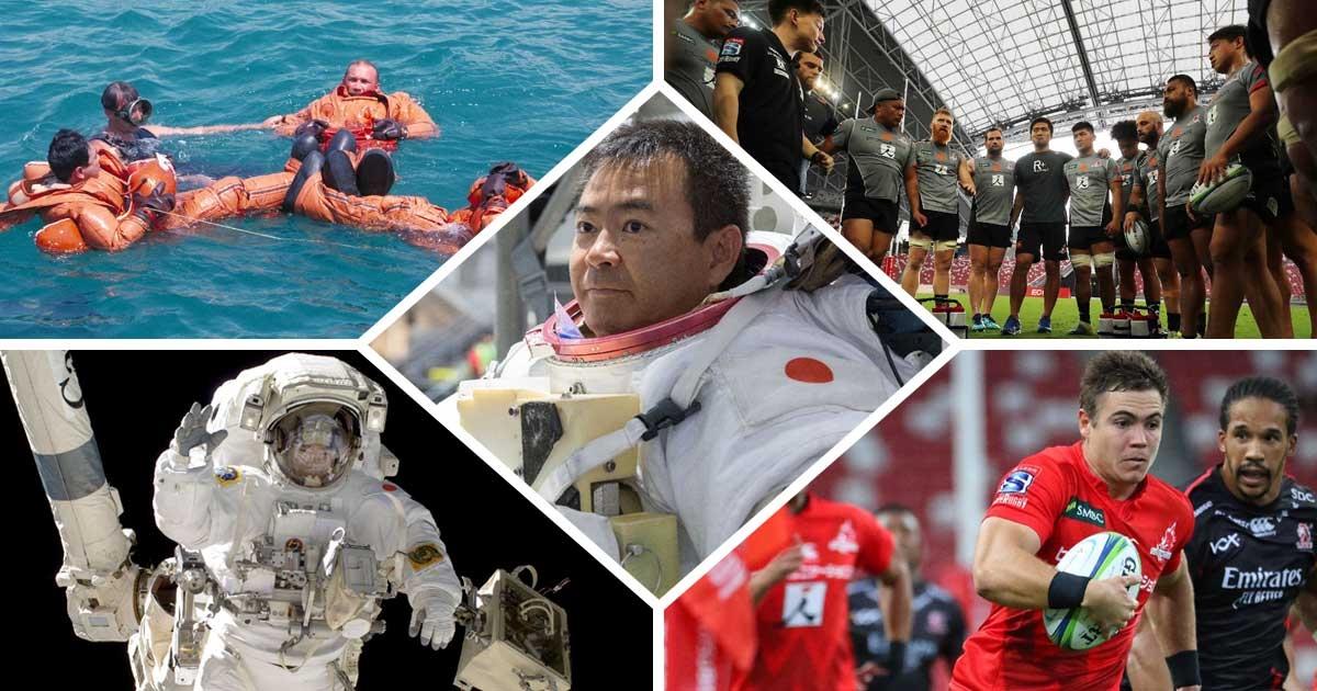 中央は宇宙飛行士の星出彰彦氏。左上は星出氏の訓練、左下は船外活動の様子。右上はスーパーラグビーに参戦するサンウルブズの練習風景、右下は試合の様子 (星出氏の写真:JAXA/NASA、サンウルブズの写真©JSRA photo by H.Nagaoka)