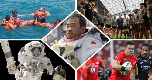 中央は宇宙飛行士の星出彰彦氏。左上は星出氏の訓練、左下は船外活動の様子。右上はスーパーラグビーに参戦するサンウルブズの練習風景、右下は試合の様子