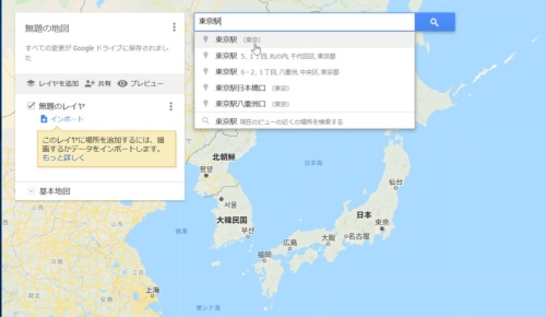 新しいマイマップが開くので、検索して登録したい場所を指定する。ブラウザーから住所をコピー・アンド・ペーストしてもよい