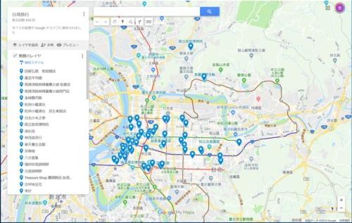 台湾の旅行先で行きたい場所を多数登録したマイマップ