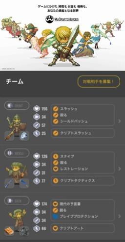 gumiグループが出資するdouble jump.tokyoが手がけるブロックチェーンゲーム『My Crypto Heroes(マイクリプトヒーローズ)』