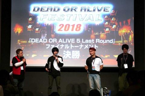 「DEAD OR ALIVE FESTIVAL 2018」の風景