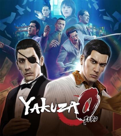 『Yakuza 0』(C)SEGA