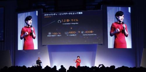 滴滴出行の柳青総裁は「AIで安全な配車サービスを実現する」と語る