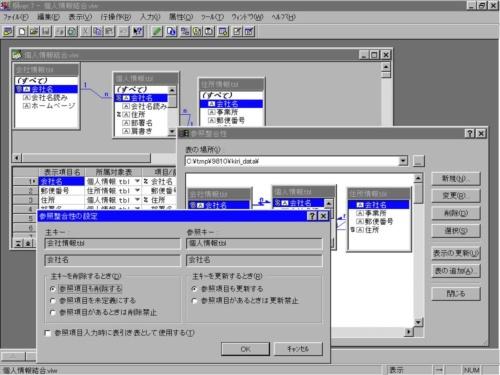 「桐ver.7」の画面