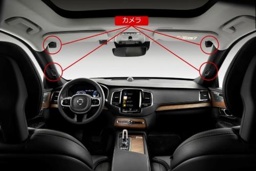図2 Volvoの試験車両では4個のカメラを搭載