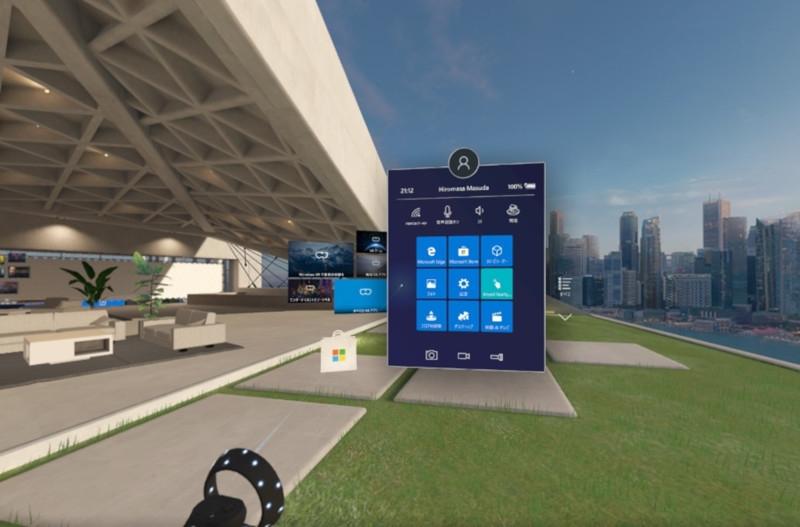 VR空間でWindows 10のスタートメニューに相当するUI